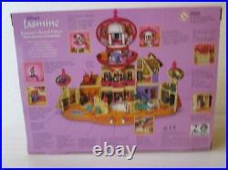Polly Pocket Disney JASMINE'S ROYAL PALACE purple variation COMPLETE 1995 withBox